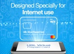UBL Virtual Prepaid Card