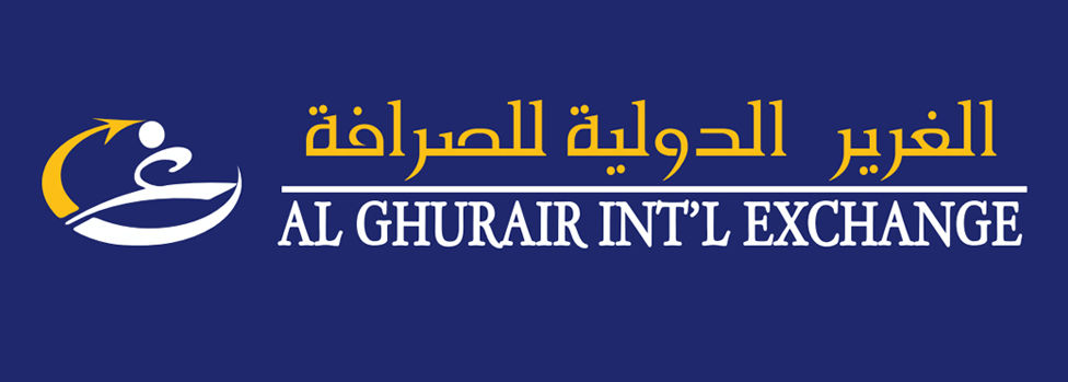 Al Ghurair Int'l Exchange