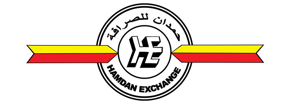 Hamdan Exchange